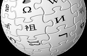 Angielskojęzyczna Wikipedia protestuje