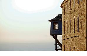 Na Athos