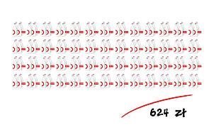Wydatki mnóż przez 12, 52 lub 365