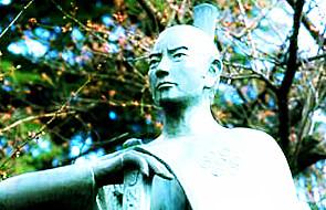 """Czekają na beatyfikację """"Samuraja Chrystusa"""""""