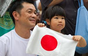 Letnie Igrzyska olimpijskie 2020 w Tokio