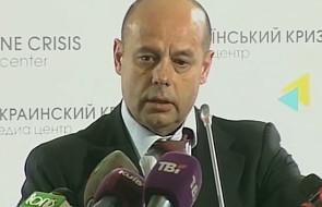 Rosja odrzuciła założenia KE w sprawie gazu