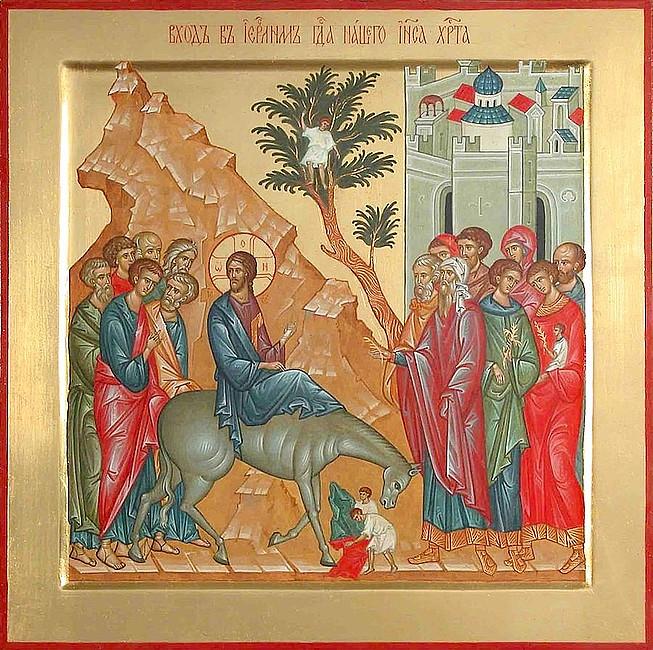Rekolekcje z ikoną - Wjazd Jezusa do Jerozolimy - zdjęcie w treści artykułu nr 2