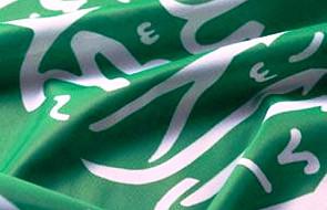 Arabia Saudyjska: kara śmierci dla 5 osób