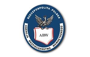 Specjalna grupa ABW i CBŚ ds. nagrań polityków