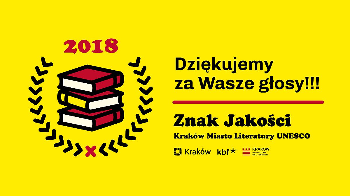 Księgarnia Wydawnictwa WAM zwyciężyła w plebiscycie na księgarnię roku - zdjęcie w treści artykułu