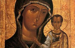 """""""Bóg szczególnie umiłował ten wizerunek Maryi"""""""