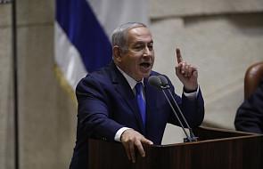 Izraelskie myśliwce zaatakowały cele w Strefie Gazy po ostrzale rakietowym