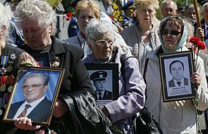 Ukraina: 32. rocznica katastrofy w elektrowni atomowej w Czarnobylu
