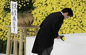 Japonia: premier Abe przesłał rytualne dary do świątyni Yasukuni