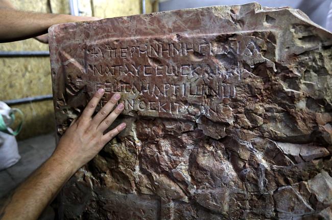 Naukowcy zaskoczeni nowym odkryciem w bazylice Narodzenia Pańskiego w Betlejem - zdjęcie w treści artykułu nr 1