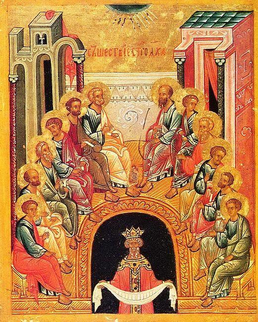 Ikona, która pomoże ci przygotować się na przyjście Ducha Świętego - zdjęcie w treści artykułu
